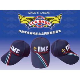空軍基訓部小帽